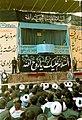 9th Death Anniversary of Ruhollah Khomeini at mausoleum - 4 June 1998 08.jpg