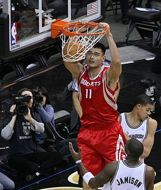 Yao Ming - Yao advanced to the second round of the playoffs for the only time in his career in 2009.