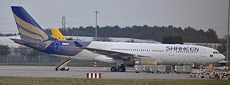 Shaheen Air - Shaheen Air Airbus A330-200