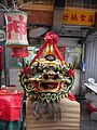 A Monster head from worship of Cheung Chau.jpg
