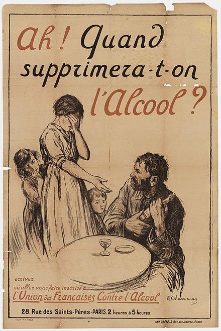 https://upload.wikimedia.org/wikipedia/commons/thumb/e/e1/A_wife_asking_her_drunkard_husband_to_hand_over_a_bottle_Wellcome_L0067935.jpg/440px-A_wife_asking_her_drunkard_husband_to_hand_over_a_bottle_Wellcome_L0067935.jpg
