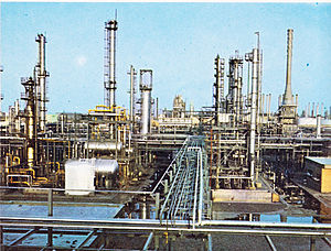 National Petrochemical Company - The Abadan Petrochemical Complex.