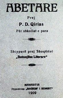 Shqipe gjuhes fonetika pdf e
