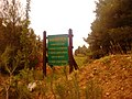 Acharnes, Greece - panoramio (26).jpg