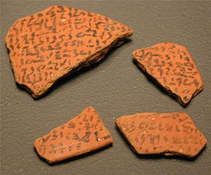 Execration texts on pot sherds