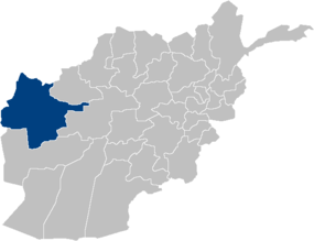 Afghanistan Herat Province location.PNG
