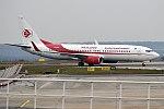 Air Algerie, 7T-VKA, Boeing 737-8D6 (39746341045).jpg