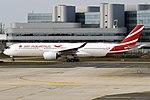 Air Mauritius, 3B-NBP, Airbus A350-941 (40664925983).jpg