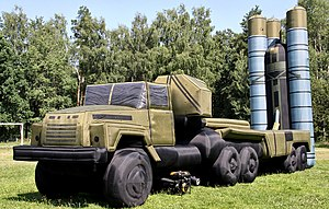 Military dummy - Inflatable S-300 missile system