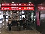 Airport N. Station Entrance B.jpg