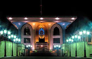 Al Alam Palace - Image: Al Alam Palace Muscat