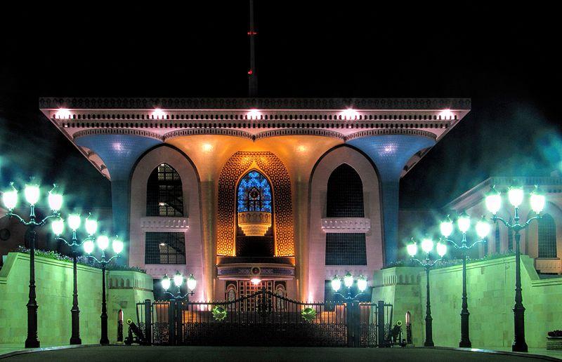 File:Al Alam Palace- Muscat.jpg