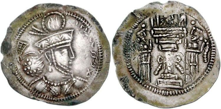Alchon Huns. Uncertain King. 5th century AD. Imitating Sasanian king Shahpur III