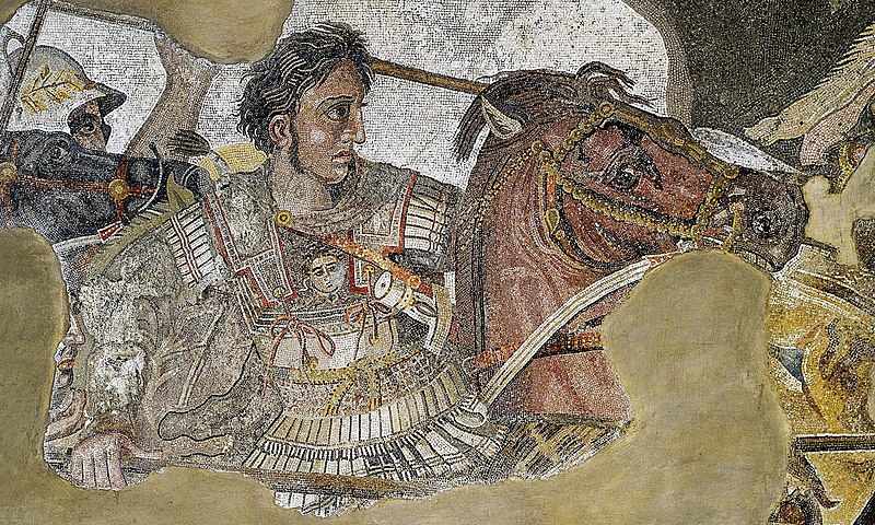 Archivo:Alexander the Great mosaic.jpg