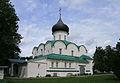 AlexandrovKremlin Cathedral2.JPG