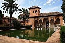 le portique de la tour des dames dans les jardins du partal - Jardin De L Alhambra
