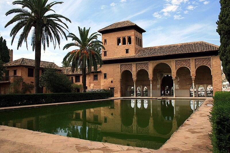 Archivo:Alhambra - Granada 1.jpg