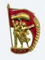 All-Union Agricultural Exhibition (VSKhV). Badge. 1954.png