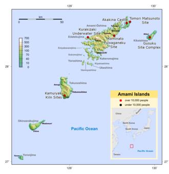 Kamui ware - Location of the kamuiyaki kiln sites (center).