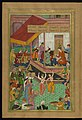 Amir Khusraw Dihlavi - Khusraw and Shirin Preside Over the Wedding of Youths - Walters W62458A - Full Page.jpg