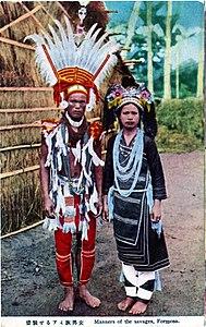 アミ族's relation image