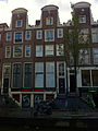 Amsterdam - Oudezijds Achterburgwal 33.jpg