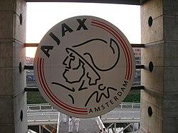 Amsterdam Arena (3).jpg
