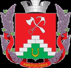 Amvrosiivka - Image: Amvrosiyivka gerb