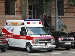 An ambulance in Kiev.jpg