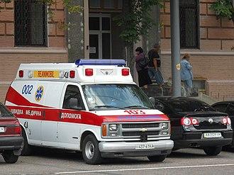 HIV/AIDS in Ukraine - An ambulance in Kiev