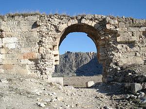 Anazarbus - Anazarbus West Gate
