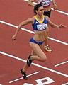 Andreea Ogrăzeanu 2012 Olympics.jpg