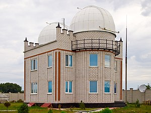 Andrushivka Astronomical Observatory - The Andrushivka Astronomical Observatory in Andrushivka, northern Ukraine
