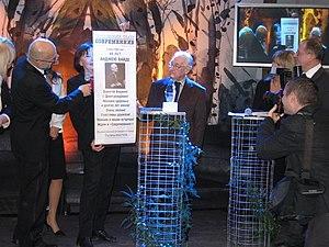 """Obchody 80-lecia urodzin reżysera w siedzibie """"Gazety Wyborczej"""", Warszawa, 6 marca 2006 r."""