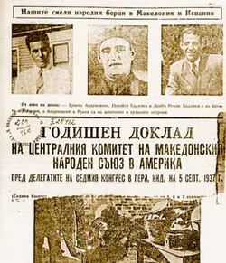 Annual Report of the MPU 1937.png
