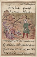 Page from Tales of a Parrot (Tuti-nama): Fifty-second night: The son of the pious man slays the dragon