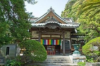 An'yō-in (Kamakura) - An'yō-in, Kamakura. The Main Hall