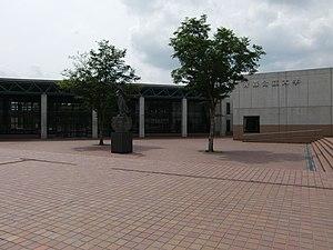 Aomori Public University - Main Gate