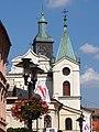Architectural Detail - Lublin - Poland - 01 (9200291031).jpg