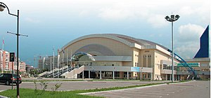 Platinum Arena