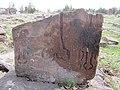 Arinj khachkar, old graveyard (203).jpg