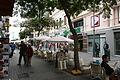 Arrecife - Calle Leon y Castillo 09 ies.jpg