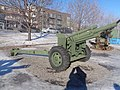 Artillery at Canadian Forces Logistics Museum 06.jpg