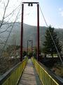 Asso, ponte Scarenna (vista frontale Scarenna).JPG