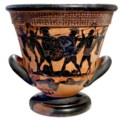 Attic black-figure calyx krater (side A). 6th cent. BCE cropped white-balanced white-bg.png