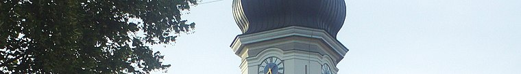 Au in der Hallertau (Bayern) banner Clock tower.jpg