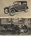 Automobil ENKA 1929.jpg