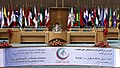 Ayatollah Khamenei at the International Conference in Support of the Palestin the Symbol of Resistance, Tehran 051.jpg
