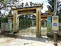 Bàu Cạn, Long Thành, Đồng Nai, Vietnam - panoramio (22).jpg