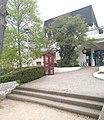 Bücherschrank Rathaus Dieburg.jpg